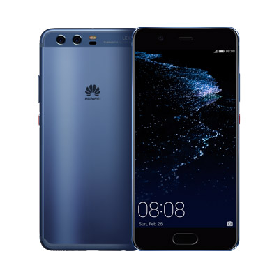 THE HUAWEI P10 FULL SPECIFICATION
