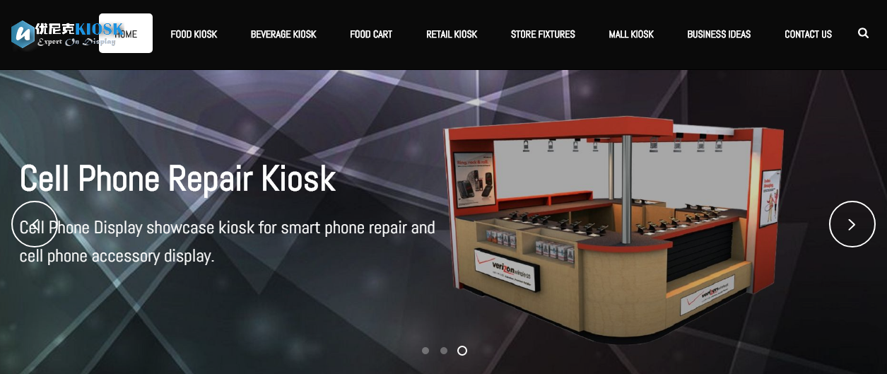 Beautifully Designed Kiosk for Interactive Businesses