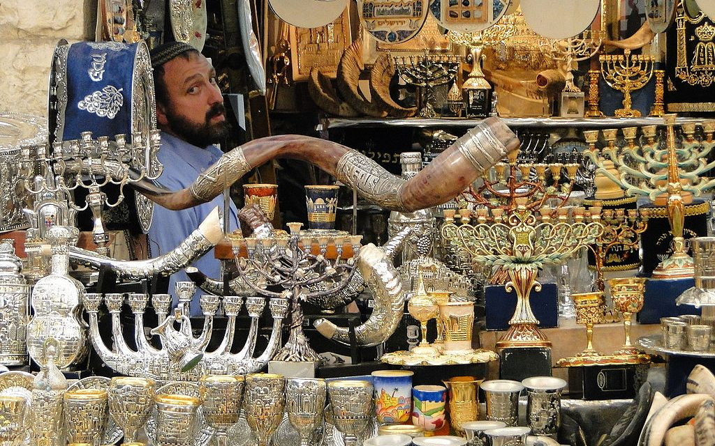 The 5 Best Cheap Judaica Stores