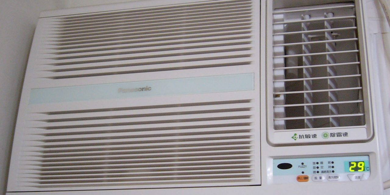 How To Install Aircon For Home & Office